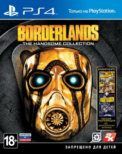 игра Borderlands: The Handsome Collection PS4