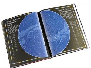 фото страниц Вселенная. Иллюстрированный атлас #4