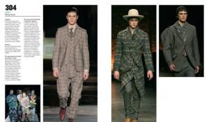 фото страниц 100 лет моды для мужчин #4