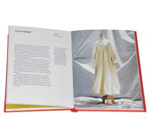 фото страниц 50 платьев, которые изменили мир #3