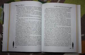 фото страниц Коко Шанель. Жизнь, рассказанная ею самой #5