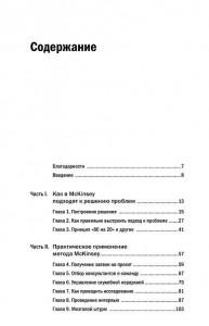Сиголаев Виктор Анатольевич - Фатальное колесо, Читать онлайн