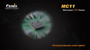 фото Фонарь Fenix MC11 XP-G2 (R5) #11