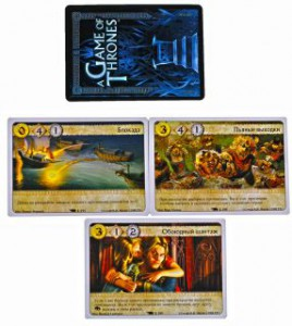фото Настольная игра Hobby World 'Игра Престолов' (карточная) (1041) #6