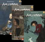 Книга Дом, в котором...(комплект из 3 книг)