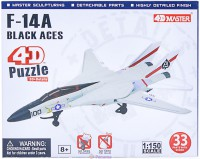 Объемный пазл 'Самолет F-14A'