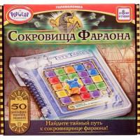 Настольная игра 'Сокровища Фараона'