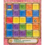 фото Настольная игра 'Сокровища Фараона' #4