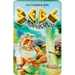 Настольная игра Стиль Жизни 'Зевс на каникулах' (320484)