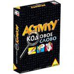 Настольная игра 'Activity кодовое слово'