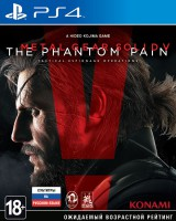 игра Metal Gear Solid 5: The Phantom Pain Collector's Edition PS4 - Русская версия