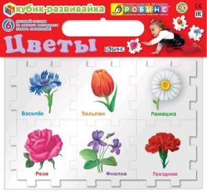 Книга Кубик-развивайка. Цветы