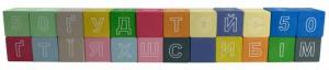 Деревянные кубики Graisya 'Винни Пух' цветные с буквами (11223 cub)