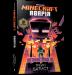 Книга Minecraft. Аварія