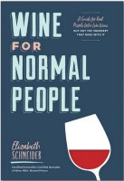 Книга Wine for Normal People