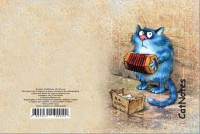 Блокнот Cat Notes 'На корм...' А5, 80 с.