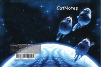Блокнот Cat Notes 'Вперед к мечте...' А5, 80 с.