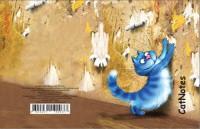Блокнот 'Cat Notes: Вытворяю...' А5, 80 с.
