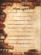 фото Блокнот-еженедельник 'Motivational Notebook: Создай себя' А5, 128 с. #15