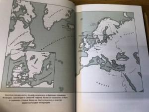фото страниц Скандинавские мифы. От Тора и Локи до Толкина и 'Игры престолов' #6