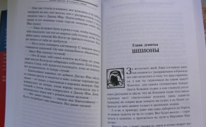 фото страниц Северное сияние #7