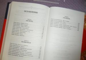 фото страниц Северное сияние #11