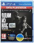 фото Игровая приставка PlayStation 4 1ТВ в комплекте с 3 играми и подпиской PS Plus #9