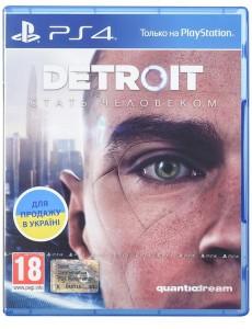 фото Игровая приставка PlayStation 4 1ТВ в комплекте с 3 играми и подпиской PS Plus #2