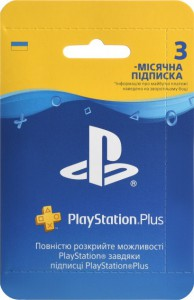 Подписка PlayStation Plus на 3 месяца - UA