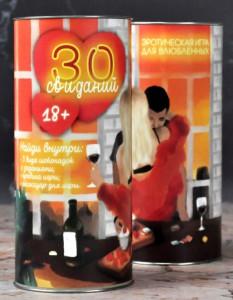 Подарок Шоколадная игра '30 свиданий' 150 г