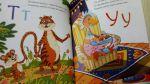 фото страниц Развивающая азбука в стихах и картинках #9