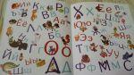 фото страниц Развивающая азбука в стихах и картинках #11