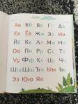 фото страниц Развивающая азбука в стихах и картинках #2