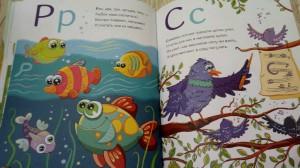 фото страниц Развивающая азбука в стихах и картинках #10