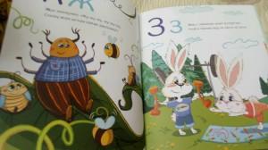 фото страниц Развивающая азбука в стихах и картинках #3