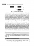 фото страниц Компьютерные науки. Базовый курс #13