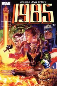 фото страниц Marvel 1985 #2