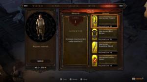 скриншот Diablo 3: Eternal Collection Xbox One #8