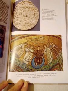 фото страниц Средневековье крупным планом #8