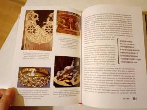 фото страниц Средневековье крупным планом #6