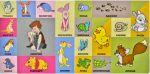 фото страниц 100 перших слів. Вінні та його друзі. Книжка-картонка #3