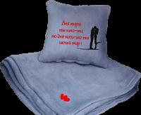 Подарок Подарочный набор: подушка + плед 'Целый мир!' 16