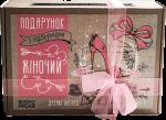 фото Шоколадный подарок Shokopack XXL 'Жіночий' (1999) #4
