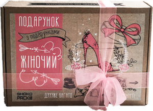 Шоколадный подарок Shokopack XXL 'Жіночий' (1999)