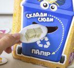 фото страниц Гра-сортер. Сортуємо сміття #3