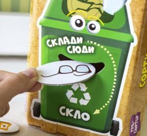 фото страниц Гра-сортер. Сортуємо сміття #2