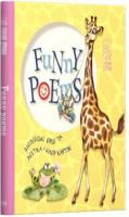 Книга Funny poems