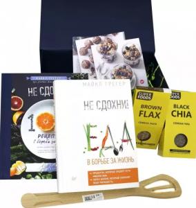 Книга Не сдохни! 100+ рецептов в борьбе за жизнь (подарочная)