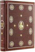 Книга Толковая Библия. Ветхий Завет и Новый Завет (книга + футляр)