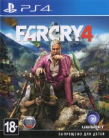 игра Far Cry 4 PS4  - Русская версия